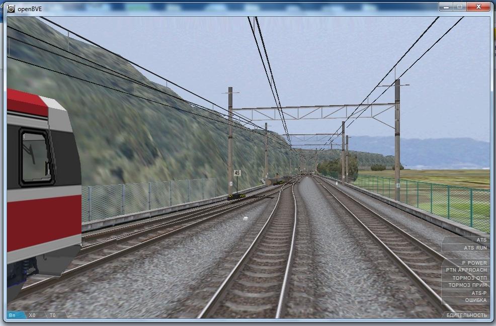 Скачать симулятор поезда с русскими поездами