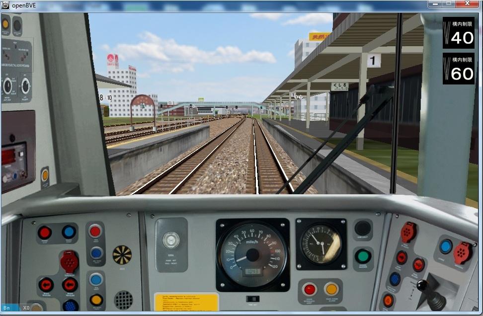 симуляторы поезда скачать через торрент - фото 6